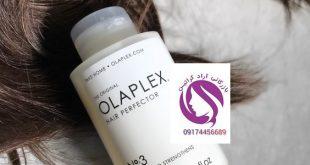 Olaplex قیمت