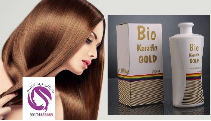 کراتین Bio gold اصلی